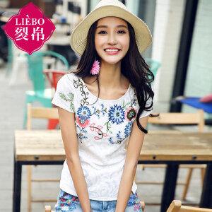 裂帛女装2018夏装新款圆领刺绣短袖套头衫下摆开叉针织T恤女