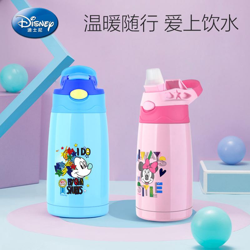迪士尼防漏水杯儿童保温杯304不锈钢幼儿园男童带吸管杯子便携女