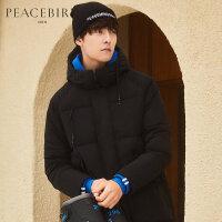 太平鸟男装冬装新款黑蓝双色青中年男士外套保暖羽绒服男中长款潮