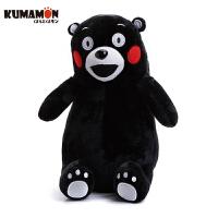 酷MA萌KUMAMON熊本熊毛绒公仔中号布娃娃玩偶生日表白礼物送女友日本正版 GZ1011