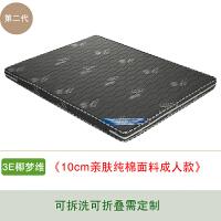 棕�|椰棕棕�捌�硬乳�z床�|1.8m1.5米薄折�B定做 10CM 3E棕竹炭面料灰色 1