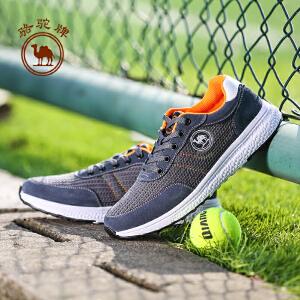 骆驼牌男鞋 新款复古运动男鞋舒适轻质系带休闲男鞋