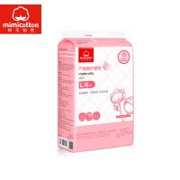 棉花秘密 产褥垫产妇护理垫 一次性产妇垫月子经期防水看护垫6片