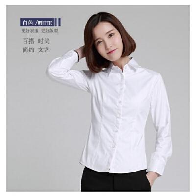 秋冬款职业装蓝白衬衫女长袖秋装工装蓝白衬衣男女款正装上衣