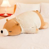 可爱毛绒玩具公仔床上趴趴熊长条睡觉抱枕布娃娃女孩儿童礼物玩偶 (穿衣服)
