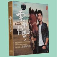 正版 云飞CD专辑 传奇DSD 发烧男声专辑星光大道亚军
