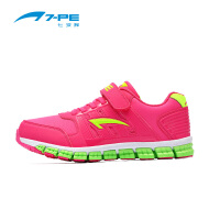 七波辉童鞋 秋季女中童跑步运动鞋 儿童舒适休闲鞋