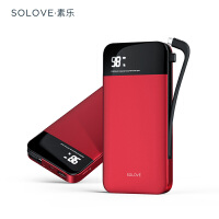 素乐 充电宝便携20000毫安手机通用大容量自带线商务数显专用轻薄移动电源