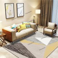 北欧地毯客厅沙发茶几垫现代简约卧室床边满铺房间家用可定制 300*400cm(厂家直销 )