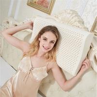 天然乳胶颈椎枕曲线大平面护颈舒适枕芯 进口枕芯A品 内外套