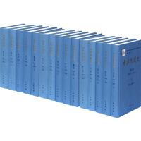 中华民国史(全十六册)