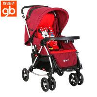 好孩子婴儿推车摇椅式儿童推车多功能全篷宝宝推车可坐可躺A513米妮红A513-B-L432RR