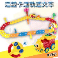 派艺 声光电动遥控轨道车托马斯小火车模型儿童玩具男孩宝宝