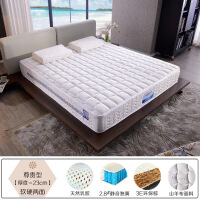 酒店床垫席梦思 椰棕垫1.8 乳胶独立弹簧床垫2米2.2米 折叠 尊贵型(软硬适中) 乳胶 独簧 3E棕 1.8m 2