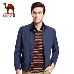 骆驼男装 2017春季新款时尚立领散口袖纯色夹克衫商务休闲外套男