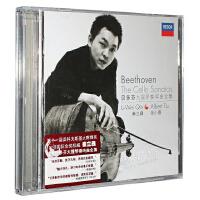 秦立巍&张小惠:贝多芬大提琴奏鸣曲全集(2CD)