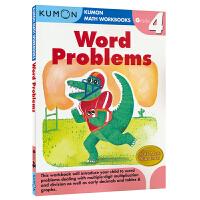 Kumon Math Workbooks Word Problems G4 公文式教育 小学四年级数学练习册应用题 思