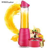 【支持礼品卡支付】Royalstar/荣事达 RZ-768B榨果汁机多功能迷你家用便携式榨汁杯