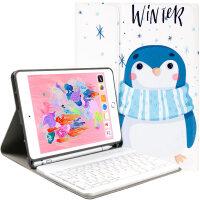 2019款ipadmini5蓝牙键盘保护套带笔槽苹果迷你5平板电脑软壳mini4防摔散热儿童卡通套子 Mini5/Mi