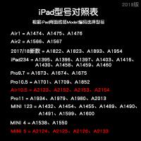 2017新款9.7苹果2018平板电脑iPad4air2迷你5mini1/3保护套6Pro11英寸1