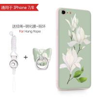 iphone8手机壳女款手机套超薄挂绳iphone 8保护套硅胶防摔软