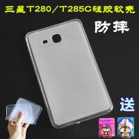 20190724041534220三星Galaxy Tab A 7.0保护套SM-软壳硅胶T285C 7寸平板电脑 T
