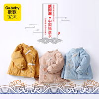 【2件2折价:49.9元】歌歌宝贝儿童夹棉加绒长袖秋冬罩衣男女童上衣