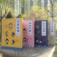 同学录小学生毕业男女韩版创意搞怪个性复古风活页纪念册炫酷奉旨
