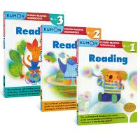 Kumon Reading Workbooks G1-G3 公文式教育 小学英语阅读练习册3册 6-9岁 一二三年级