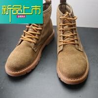 新品上市好品质冬季牛皮马丁靴耐穿反绒皮工装靴男士户外鞋个性情侣款鞋子