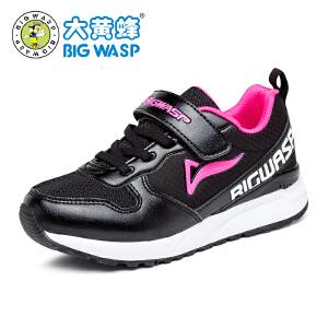 大黄蜂女童鞋 儿童运动鞋女孩休闲鞋 小孩鞋子小学生旅游鞋中大童