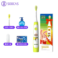 小米(MI)生态链素士(SOOCAS)电动牙刷 儿童 声波震动牙刷口腔护理 智能APP 柠檬黄 C1