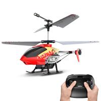 遥控飞机儿童直升机耐摔电动男孩玩具充电飞行器