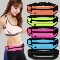 verhouse 时尚腰包男女通用新款健身防水腰带多功能户外跑步运动手机包