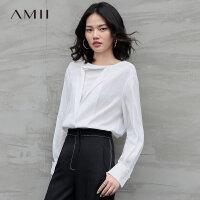 【券后预估价:177元】Amii极简港风设计感chic白色衬衫女秋季纯色圆领宽松休闲上衣