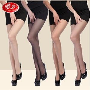 4双浪莎丝袜超薄款空姐防勾丝加裆连裤袜夏季性感黑肉色打底袜子女