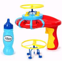 迪士尼 儿童水枪玩具 泡泡枪玩具 UFO泡泡枪SWL-616(飞碟泡泡枪 夏日戏水玩具)
