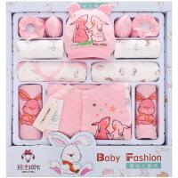 班杰威尔 秋冬季加厚婴儿衣服新生儿礼盒 初生满月宝宝套装纯棉萝卜兔款
