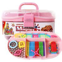 磁力棒益智玩具男孩女孩智力启蒙磁性创意拼装磁铁吸铁石积木