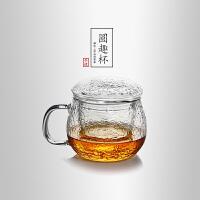 当当优品 锤目纹三件式泡茶杯 耐热高硼硅玻璃杯透明水杯带盖带茶漏水杯 圆趣杯