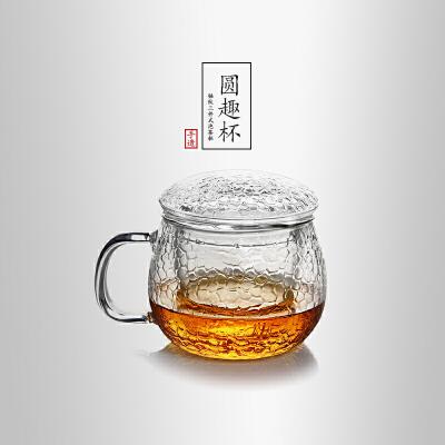 某当优品锤目纹三件式泡茶杯