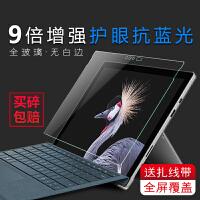 微软新new surface pro4/5/6钢化膜pro3贴膜book保护膜Lap屏幕膜12 Surface Boo