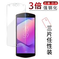 Meitu美图V7手机钢化膜托尼洛兰博基尼MP1801防爆防摔玻璃膜全屏贴合高清护