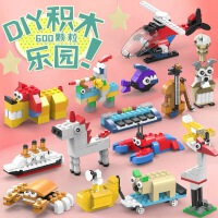 万高小颗粒diy创意儿童益智拼插拼装兼容乐高积木玩具 生日礼物六一圣诞节新年礼品