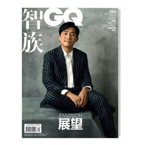 智族GQ 19年12月刊 梁朝伟封面