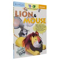 【首页抢券300-100】Kumon 3D Paper Crafts Lion & Mouse 公文式教育 3D折纸手工