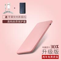 苹果专用充电宝小型8p自带线iphoneX超薄便携毫安7P冲6s移动电源冲5s通用带线太阳能大容量小