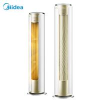 美的(Midea)大3匹变频立式空调柜机 冷暖WIFI智控一级能效 无风感舒适星72LW/YB302(B1)