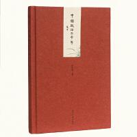 小书馆:中国政治二千年(精)