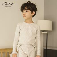 纯一良品男童休闲家居服2018新款纯色保暖睡衣儿童舒适家居套装